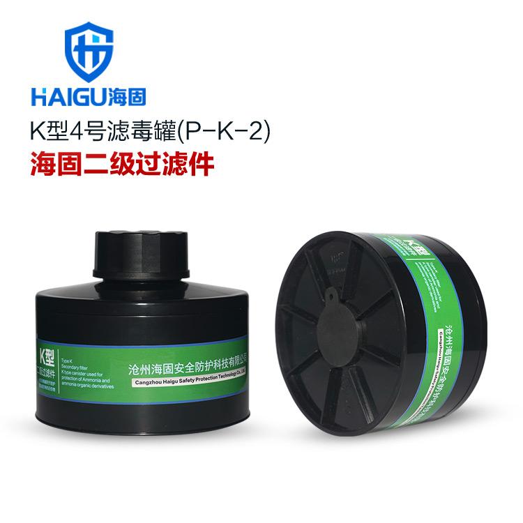 HG-ABS/P-K-2号滤毒罐 氨气滤毒罐 4号滤毒罐 rd40接口通用滤毒罐